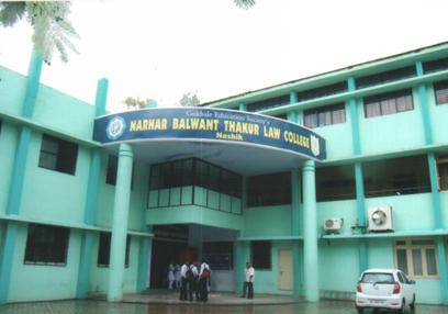 nbtlawcollege