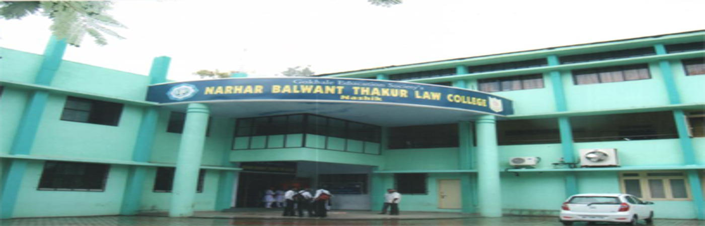NBT Law College Building